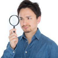 調べる人の画像
